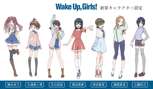 Wake Up, Girls! gets new TV anime with new studio, director, and additional characters