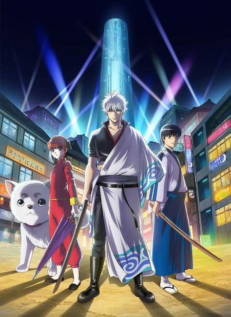 Latest Gintama TV anime reveals key visual and staff