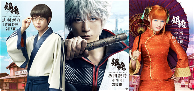 Gintama Live-Action Cast Members Revealed in Their Costumes