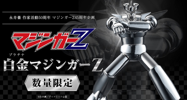 Platinum Mazinger Z figure is getting sold for 14 million yen
