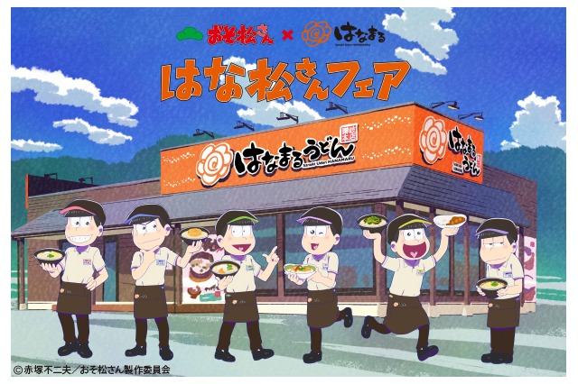 """Mr. Osomatsu's sextuplets show love for udon, get new """"Mook"""" in new collaboration"""