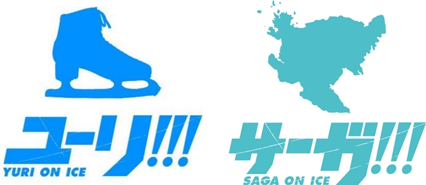 Saga Prefecture Introduces Yuri on Ice Crossover Promotion