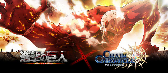 Attack on Titan invades Chain Chronicle 3 for new collaboration