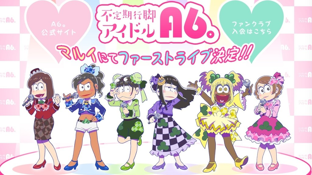 Matsuno sextuplets from Mr. Osomatsu get turned into girls for department store collaboration