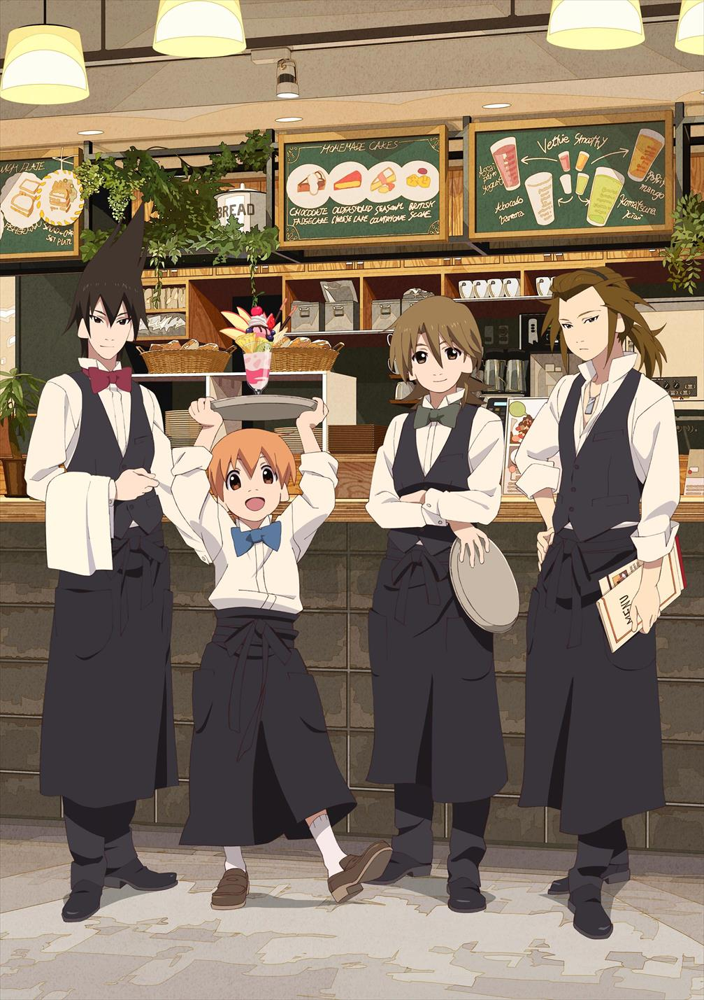 Indulge yourself in the world of The Eccentric Family