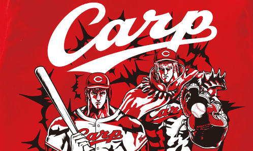 Fist of the North Star teams up with pro baseball team, Hiroshima Toyo Carp