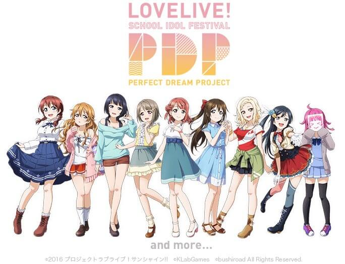 Love Live! Perfect Dream Project revealed