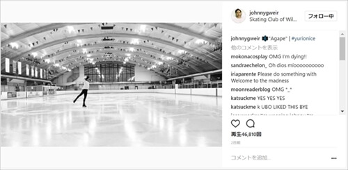 American figure skater John Weir shows Yuri!! on Ice some love by skating to its soundtrack