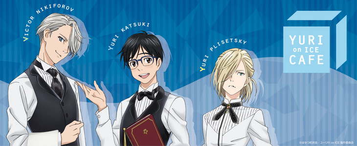 Yuri!! on Ice boys become waiters for official Yuri!!! on ICE cafe