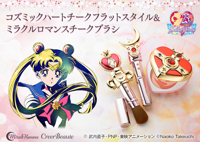 It's Literally Moon Prism Power Make-up with the Sailor Moon Compact and Brush