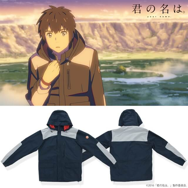 "New ""Kimi no Na wa"" Items You'll Want to Swap Bodies For!"