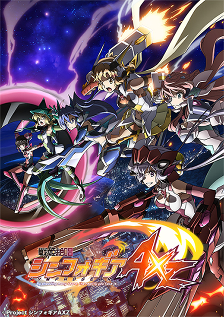 Symphogear AXZ Launches New Video Ahead of 1st July Broadcast!