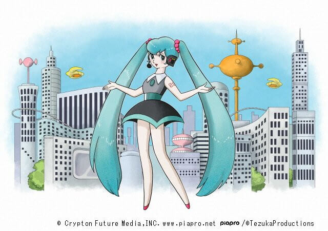 Hatsune Miku gets a new exhibition at the Osamu Tezuka Museum with Isao Tomita