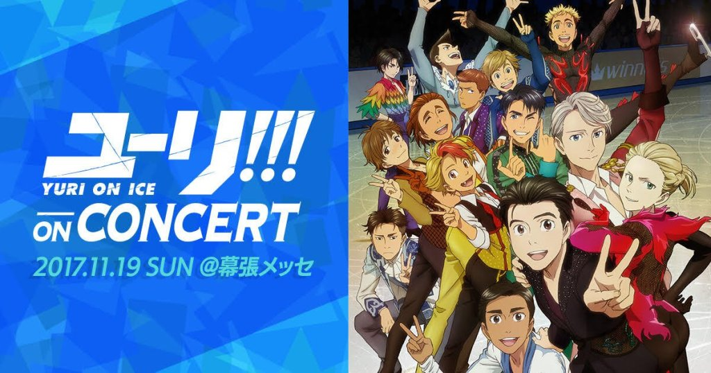 YURI!!! On Concert Announced for 19th November!
