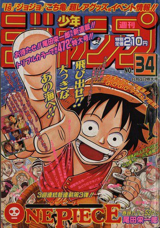 Various Jump manga give Straw hat shout-outs to One Piece for its 20th anniversary