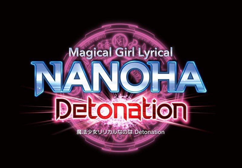 Magical Girl Lyrical Nanoha Detonation film announced for 2018