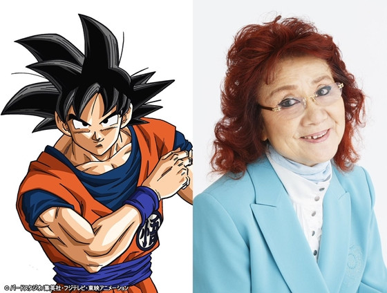 Masako Nozawa admits that Goku's catchphrase was an Ad Lib