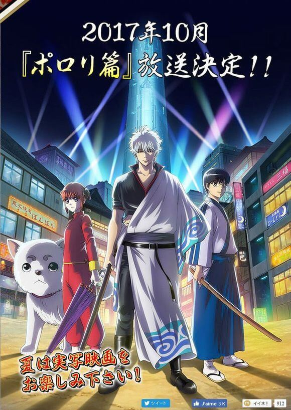 Gintama TV anime returns with a new arc this October