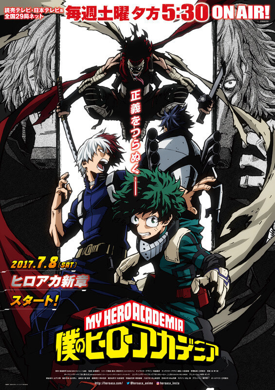 My Hero Academia Season 2's second cour teases the Hero Killer, Stain in new visual