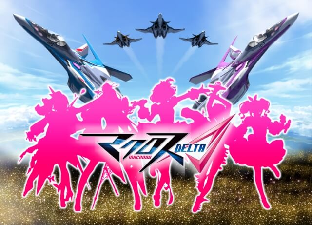 Macross Delta theatrical anime announced during an event