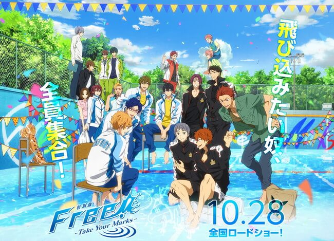 Free! Take Your Marks film reveals new teaser and visual