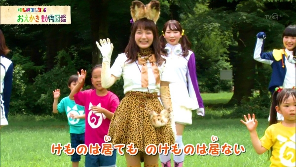 Kemono Friends seiyuu dance with children for live-action edition of the anime's OP