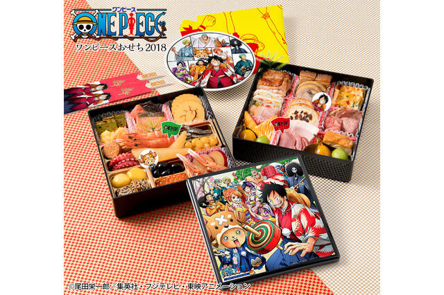 Celebrate the New year with the official One Piece Osechi Bento