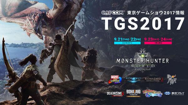 Capcom at TGS 2017
