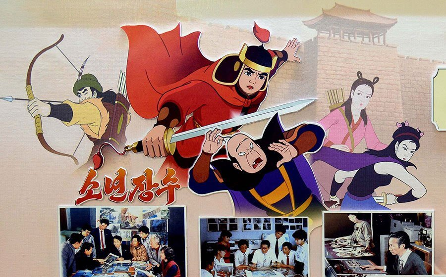 North Korean travel agency shows off country's equivalent of Dragon Ball