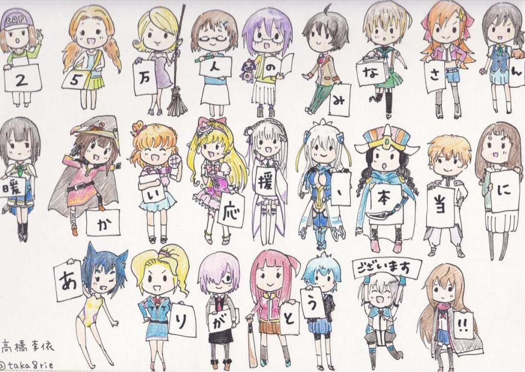 Seiyuu Rie Takahashi sketches her roles to thank fans for 250,000 twitter followers