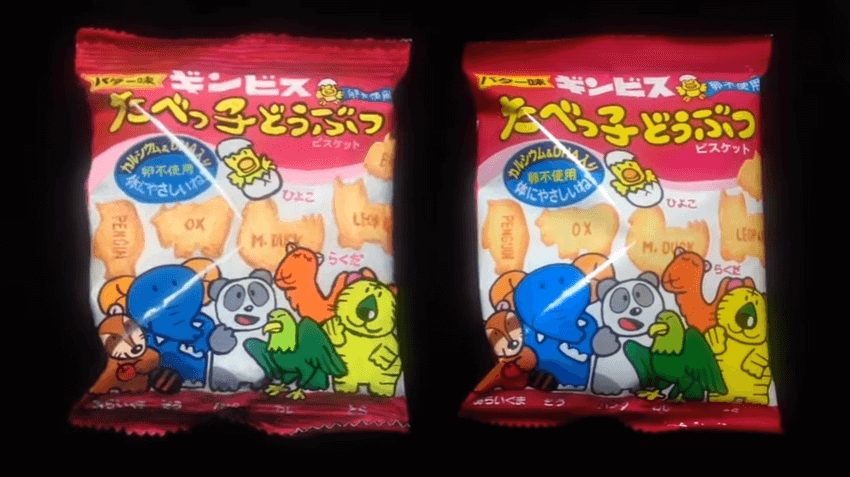 Photograph or Painting? Japanese artist's snack illustrations are just too realistic