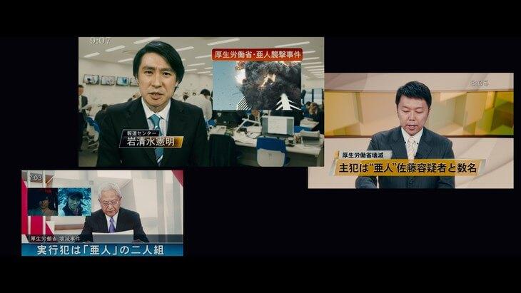 Seiyuu Kenichi Suzumura to cameo in the live-action Ajin film