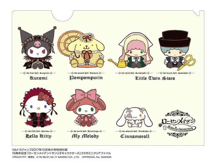 Sanrio teams up with Shinku and friends for Rozen Maiden's 15th anniversary