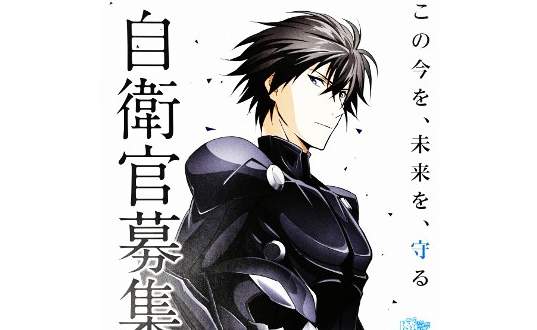 JSDF teams up with The Irregular at Magic High School to gather more recruits