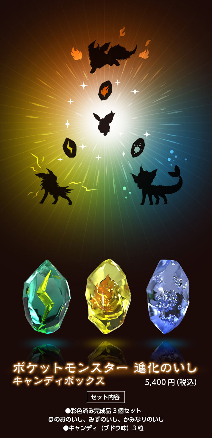 Pokemon's Thunder, Fire, and Water Evolutionary Stones come to life as candy toys