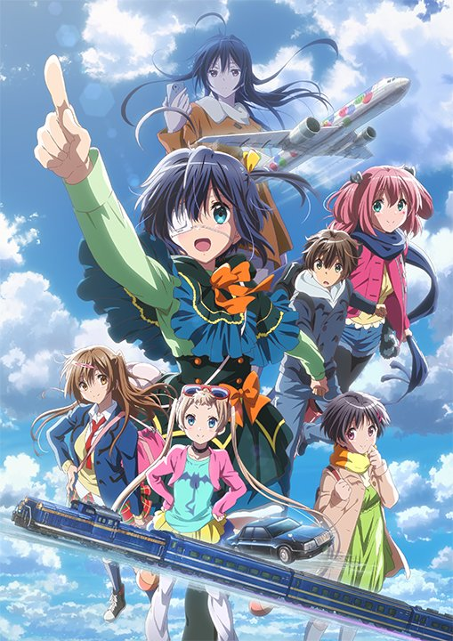 Love, Chunibyo & Other Delusions – Take On Me film's new PV and poster visual