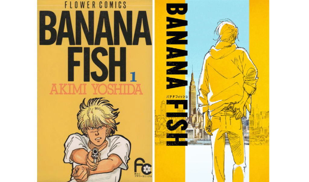 Classic shoujo manga, Banana Fish, finally gets an anime adaptation