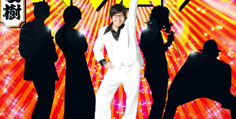 Seiyuu Yuuki Ono reveals he got married… 7 Years Ago