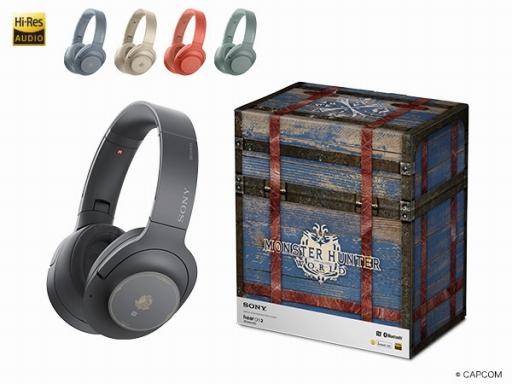 Sony reveals Monster Hunter: World Walkman, Headphones, and Speakers