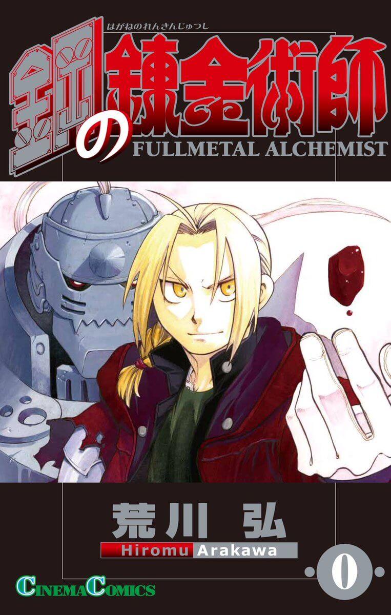 Hiromu Arakawa returns to draw Fullmetal Alchemist manga one-shot