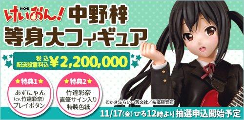 K-On!'s Azusa Nakano celebrates her birthday with a life-size statue