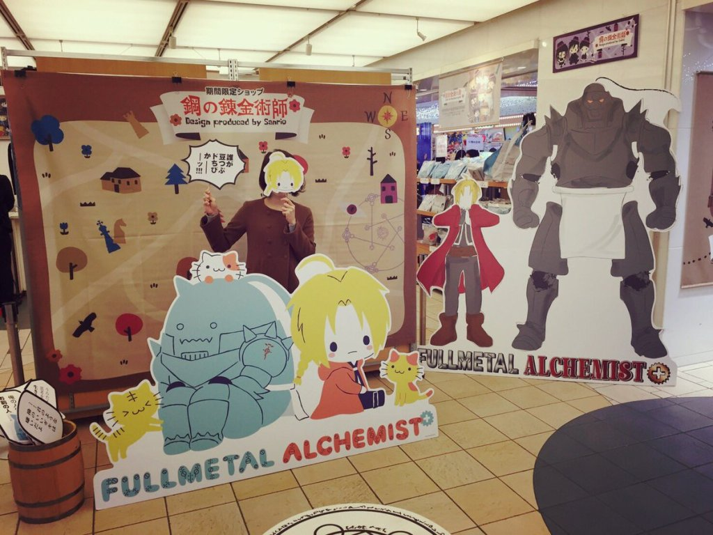 Sanrio x Fullmetal Alchemist collaboration pop-up store officially opens