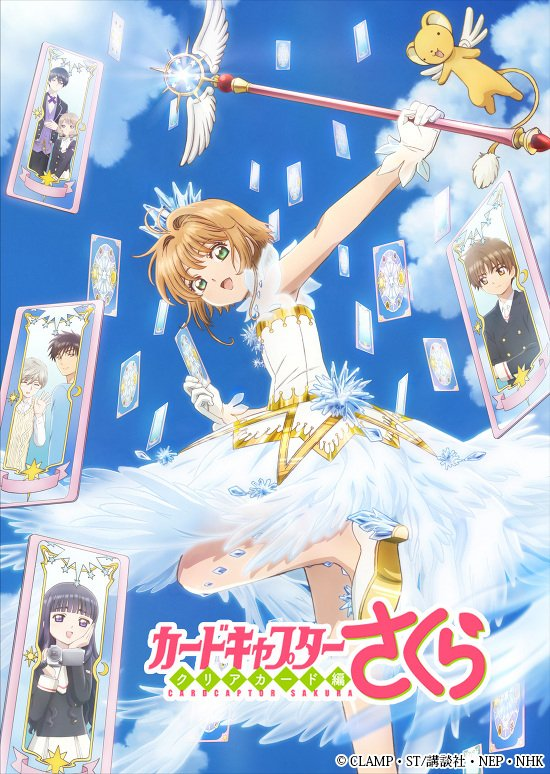 Cardcaptor Sakura Clear Card Arc's new key visual revealed