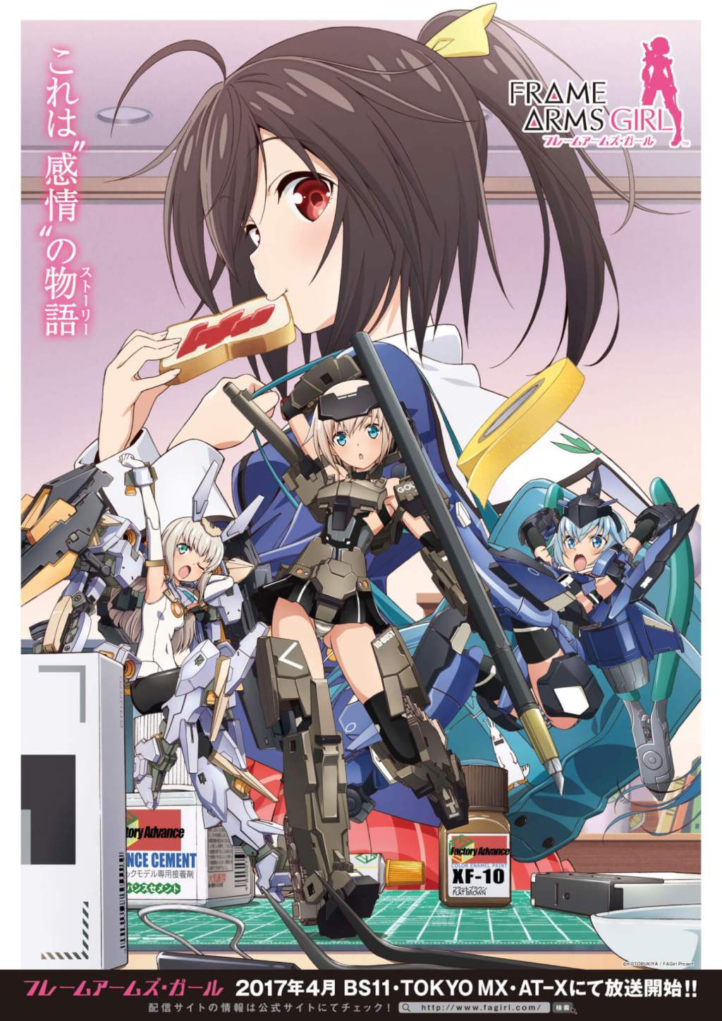 School's Cool with the Sweet Frame Arms Girl Supplies
