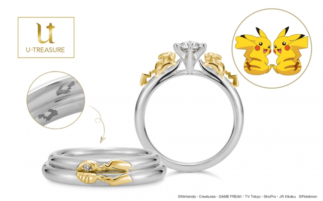 """Tell your loved one """"I Choose You"""" with official Pokemon wedding rings"""
