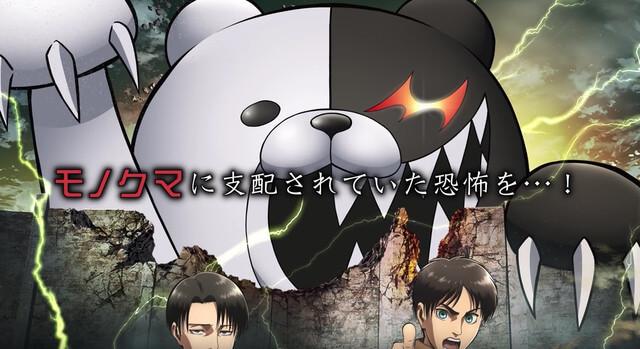 It's Monokuma vs the Survey Corps in Attack on Titan 2 3DS game's new PV