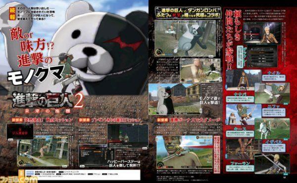 Attack on Titan 2: Future Coordinates 3DS game to feature Danganronpa's Monokuma