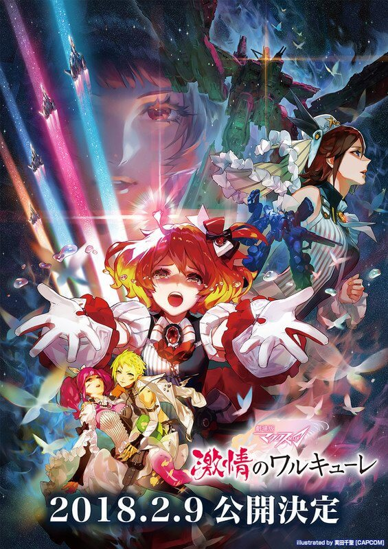 Macross Delta film reveals new teaser trailer and key visual