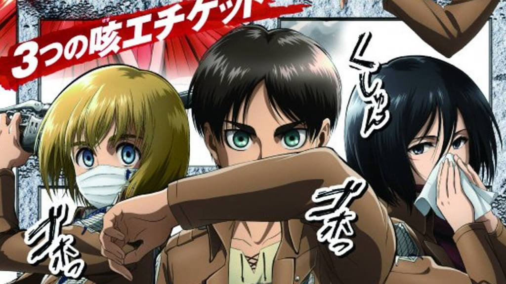 Japanese Health Ministry educates about sneezing and coughing with Attack on Titan
