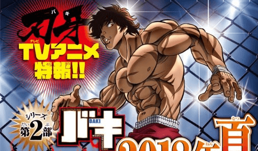 Netflix's new Baki anime reveals new visual and summer 2018